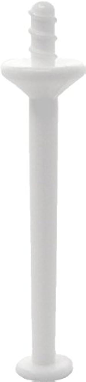 人差し指リダクター葉を集めるVerii 【鼻毛ワックス用スティック】ノーズワックス専用 スティックセット (50)