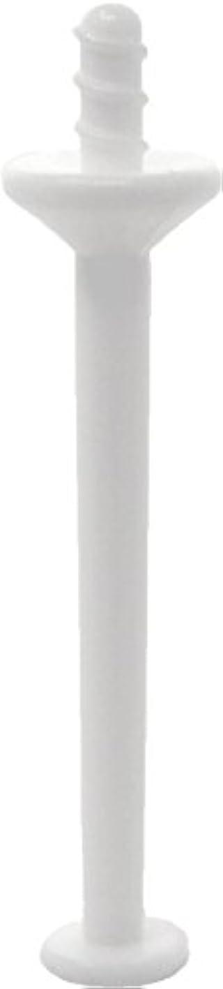 舗装する家庭教師サミットVerii 【鼻毛ワックス用スティック】ノーズワックス専用 スティックセット (50)