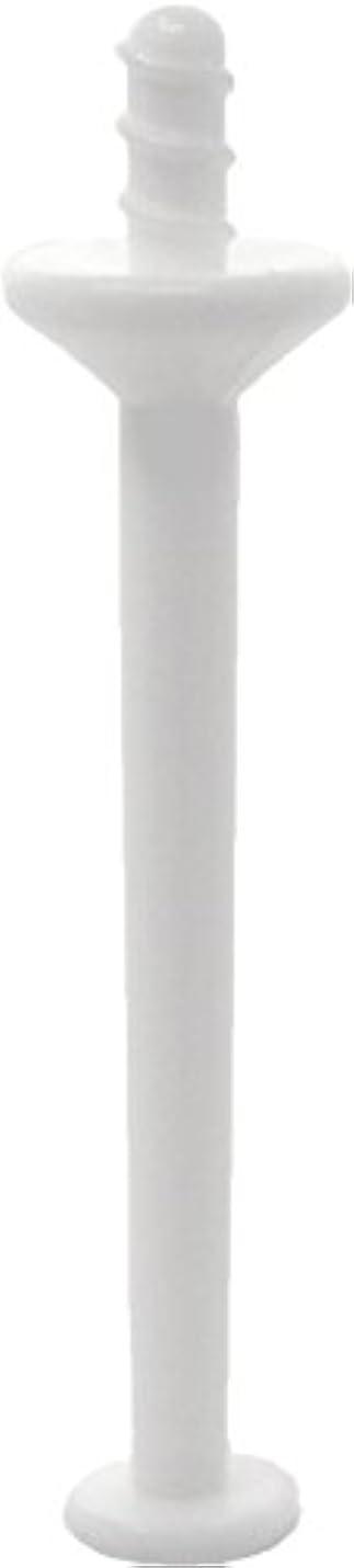 新しい意味クローゼットクリープVerii 【鼻毛ワックス用スティック】ノーズワックス専用 スティックセット (50)