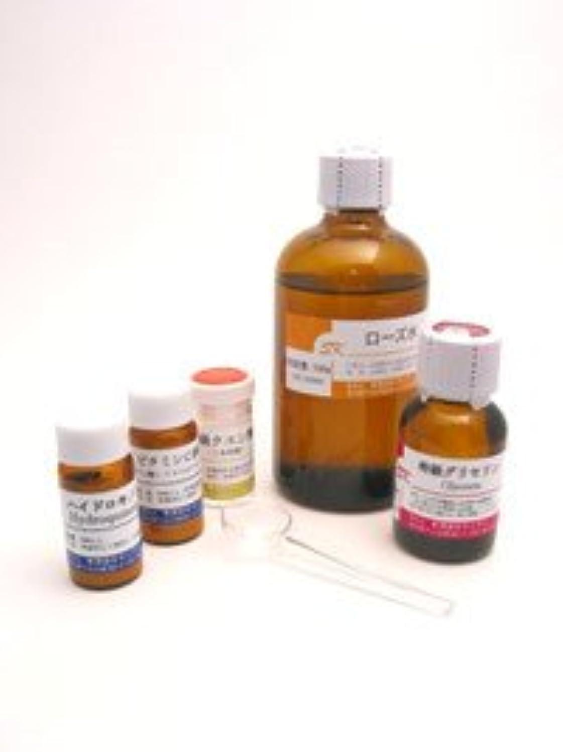 うがい薬広げるキャプチャー白肌化粧水材料セット