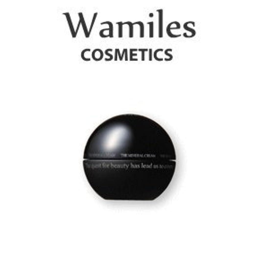 おとなしい磨かれた皮wamiles/ワミレス ザ ミネラルクリーム 48g