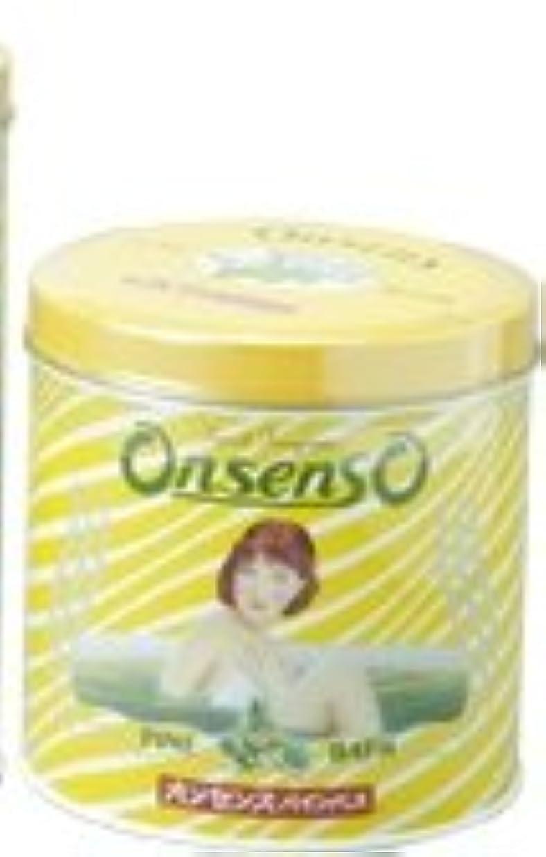 薬用入浴剤 オンセンスS缶(1150g)お試し缶 かわいい?