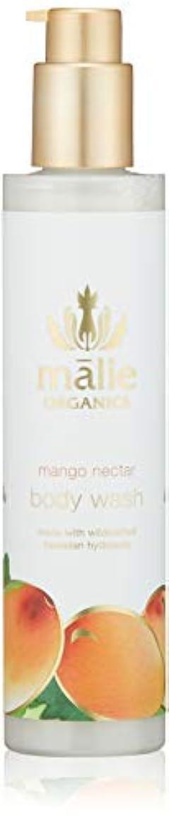権利を与える未払い肉Malie Organics(マリエオーガニクス) ボディウォッシュ マンゴーネクター 222ml