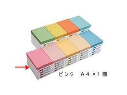 [해외]Forestway 채색 복사 용지 A4 핑크 500 매/Forestway colored copy paper A4 pink 500 sheets
