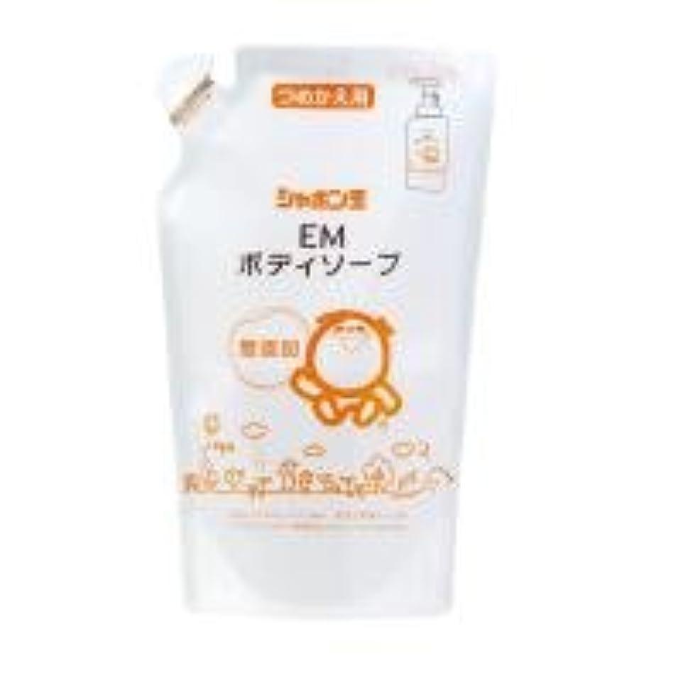 フリース控えめな乱雑なシャボン玉EMボディソープ 詰替用 420ml