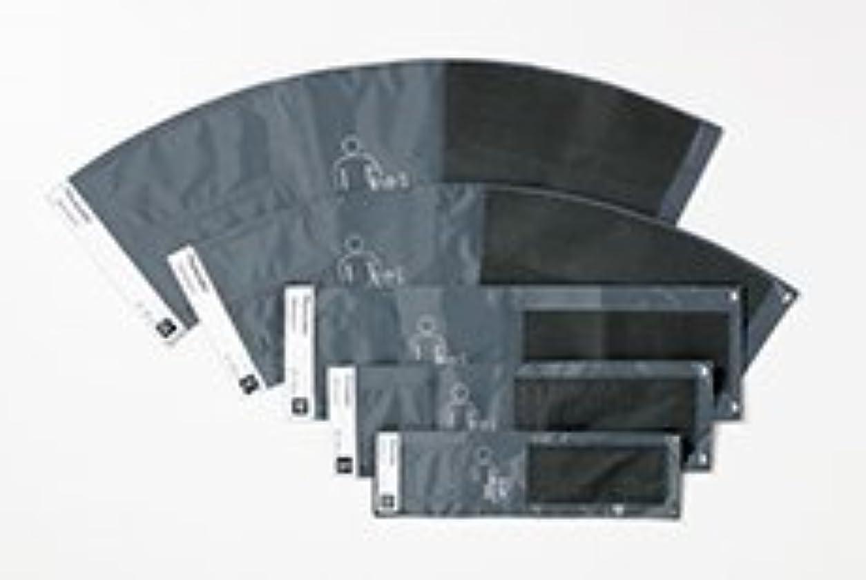 梨取り消す連想腕帯(ナイロン)LLサイズ エレマーノ2(ES-H56/56D)専用 / XX-ES41LL