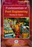Fundamentals of Food Engineering 4th edn (PB) [Paperback] Charm, Stanley E