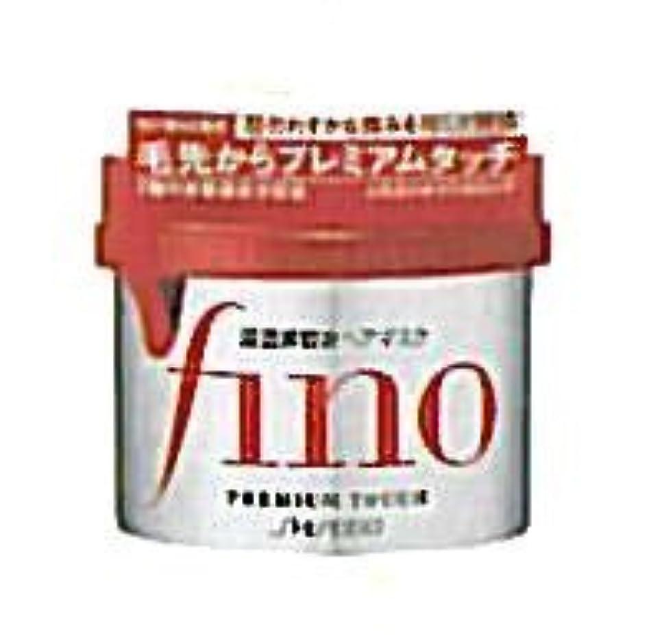 安いです歴史的イブニング資生堂 フィーノ プレミアムタッチ浸透美容液ヘアマスク《230g》