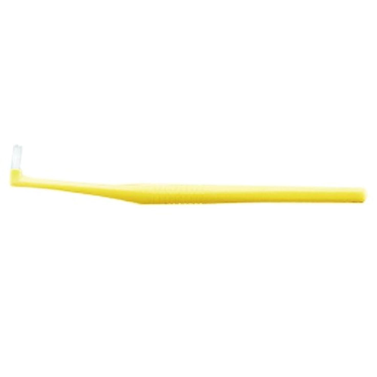 寛容なグリーンバック放射能ライオン EX ワンタフト 歯ブラシ onetuft 1本 systema イエロー