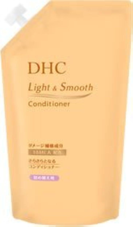 服大気冷蔵するDHC さらさらとなる コンディショナー(詰め替え用)