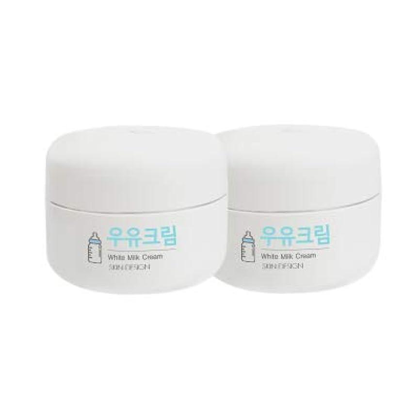 噂練習した失業【2個】【SKIN DESIGN】 スキンデザイン 牛乳クリーム 2個セット WHITE MILK CREAM 韓国 ウユクリーム