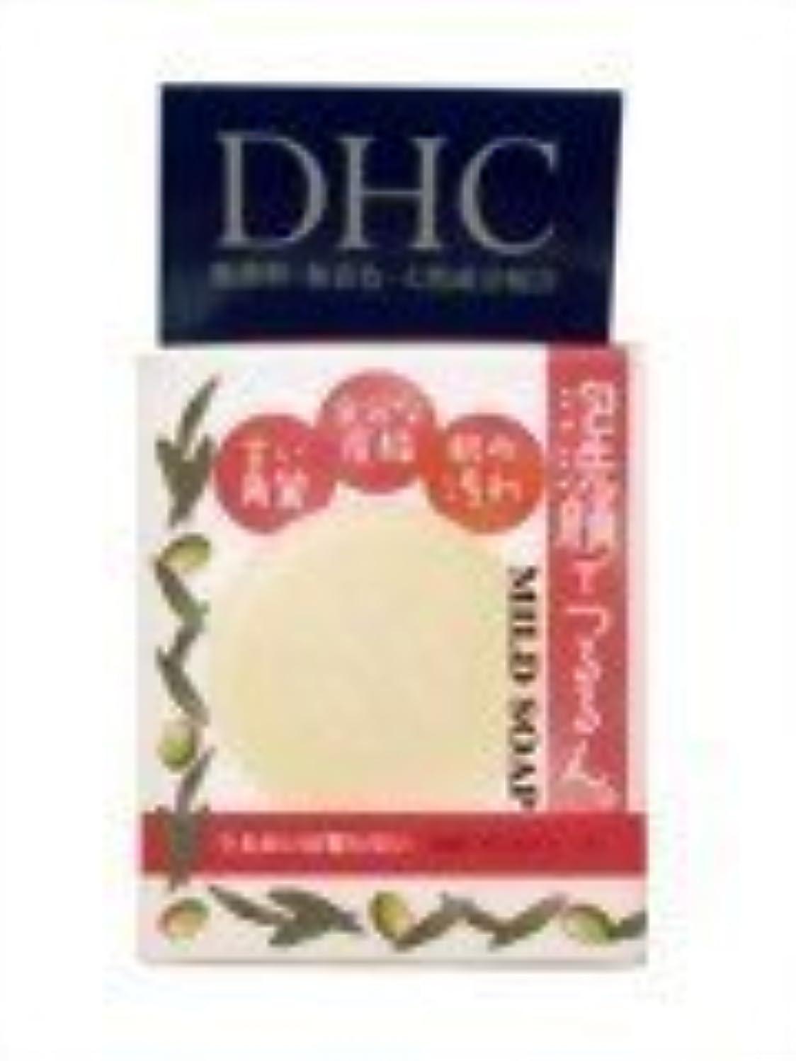 リラックス適用済み準備するDHC 3個セット マイルドソープ SS 35g