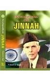 Encyclopaedia on Jinnah