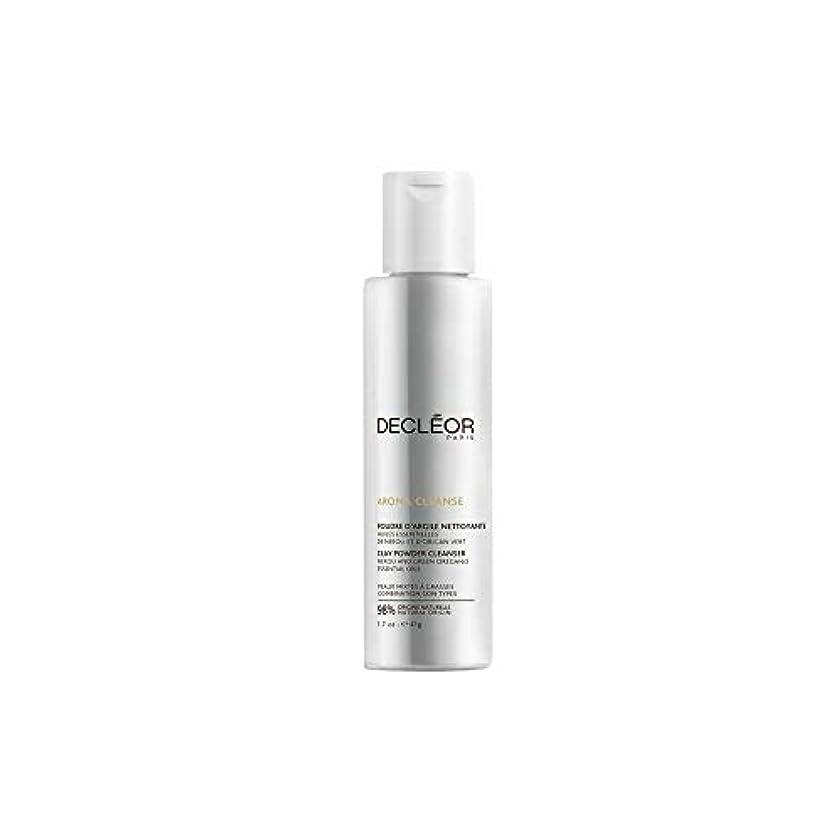 巻き取りアイスクリーム淡いデクレオール Aroma Cleanse Clay Powder Cleanser - For Combination Skin Types 41g/1.4oz並行輸入品