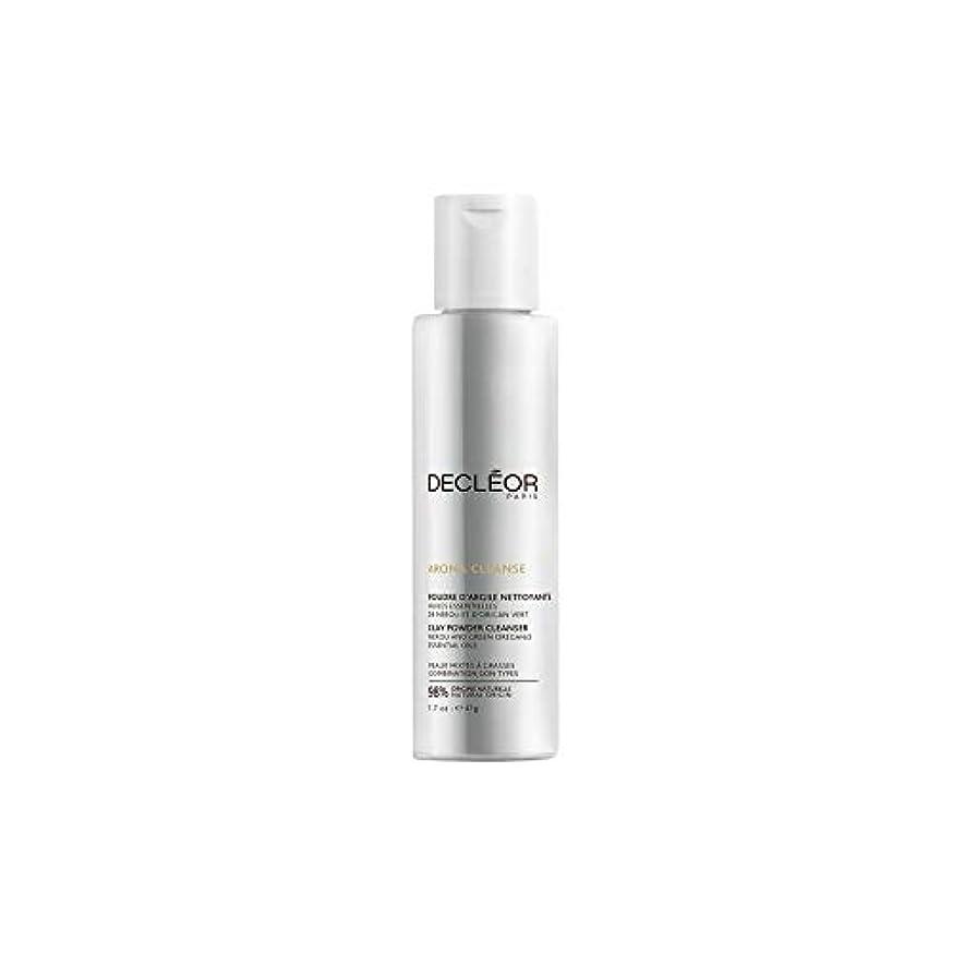 重要なラボモックデクレオール Aroma Cleanse Clay Powder Cleanser - For Combination Skin Types 41g/1.4oz並行輸入品
