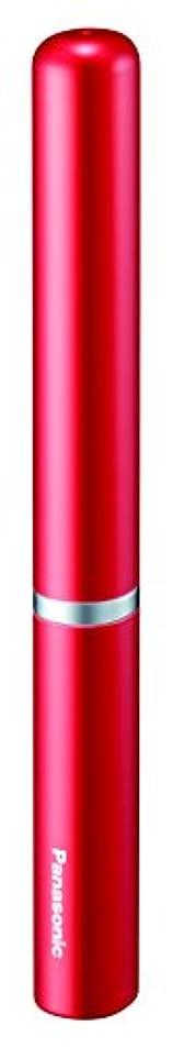 パナソニック スティックシェーバー メンズシェーバー 1枚刃 赤 ER-GB20-R
