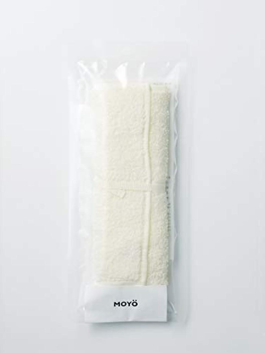 黙耕す料理をするMOYO モヨウ 歯ブラシケース_562302_case 【F】,スノー(ホワイト)