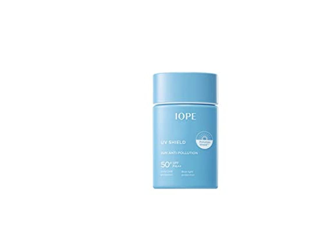 アンプおかしいわがまま[アイオペ、iope] UV SHIELD SUN ANTI-POLLUTION SPF50 PA(50ml)」2019.03 new