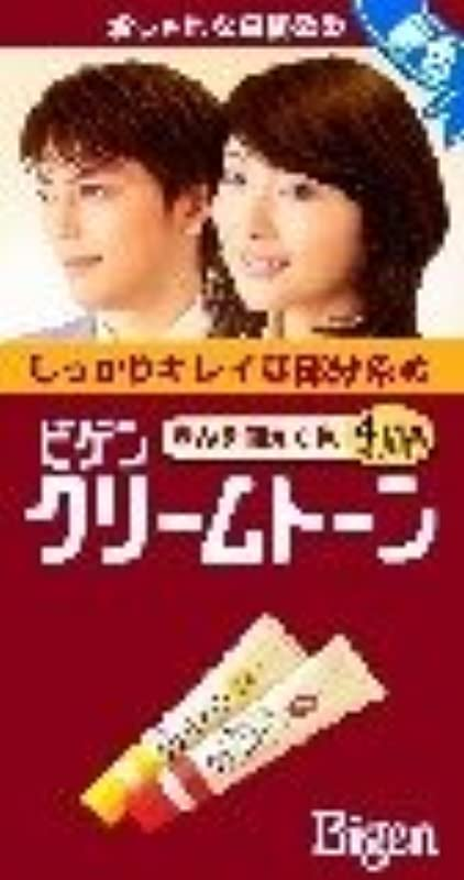 品筋ソーダ水ビゲン クリームトーン 4MA(マロンブラウン)×3箱セット