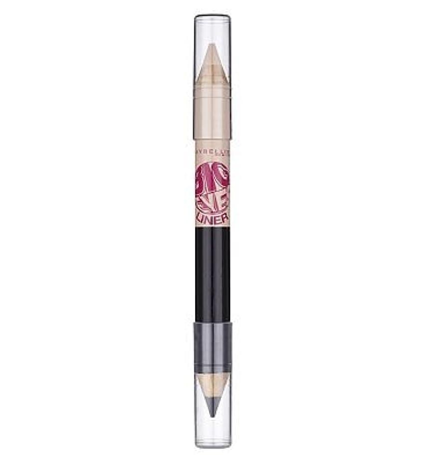 引用線形スリットMaybelline Big Eyes eye liner pencil White Blk white blk