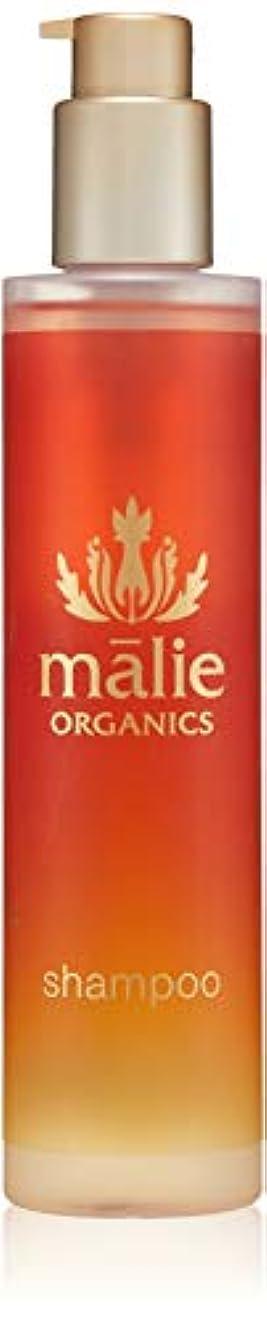 拡声器宣言決してMalie Organics(マリエオーガニクス) シャンプー マンゴーネクター 236ml