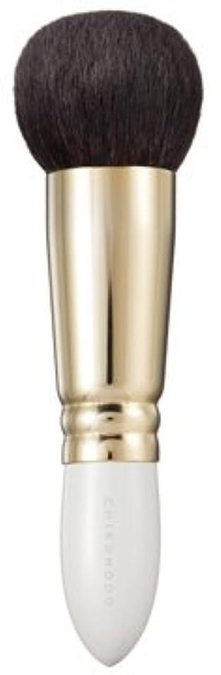 使役オークションめったに熊野筆 竹宝堂 正規品 ファンデーションブラシ PF-1 毛材質:山羊(粗光峰) 広島 化粧筆