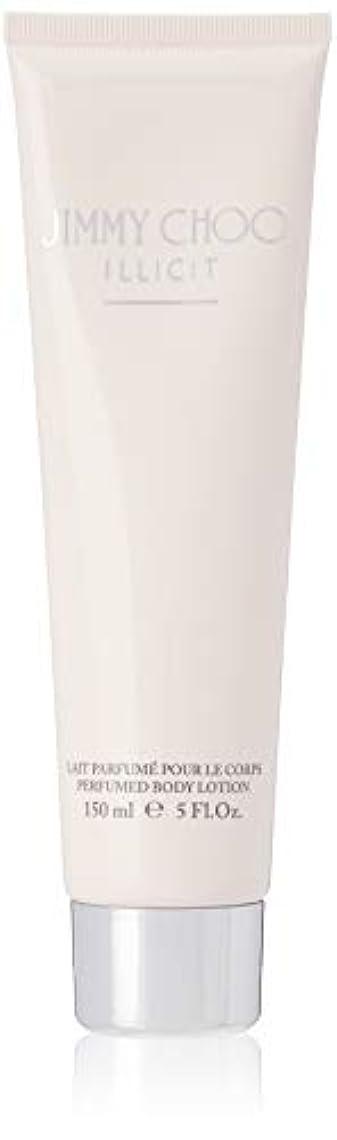 閃光国旗原油【ジミー チュウ】イリシット パフュームド ボディローション 150ml [並行輸入品]