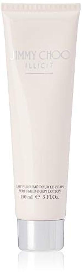 エイリアスモーターの頭の上【ジミー チュウ】イリシット パフュームド ボディローション 150ml [並行輸入品]