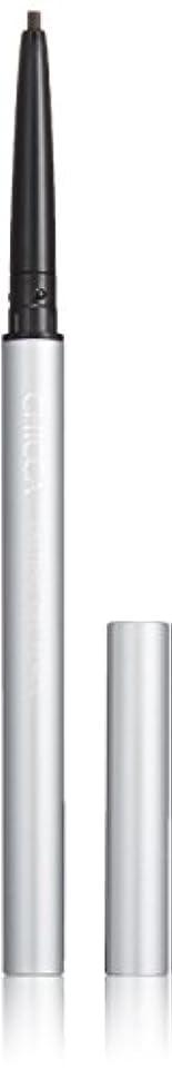 規制する否定するアクティブキッカ ラスティング ジェルペンシル 02 ダークチョコ アイライナー