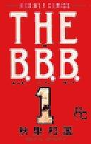 THE B.B.B. 1 (フラワーコミックス)