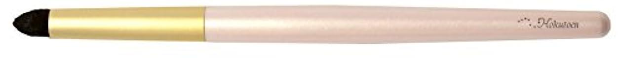 対応淡いペスト熊野筆 北斗園 HBSシリーズ ノーズアイシャドウブラシ(ピンク)
