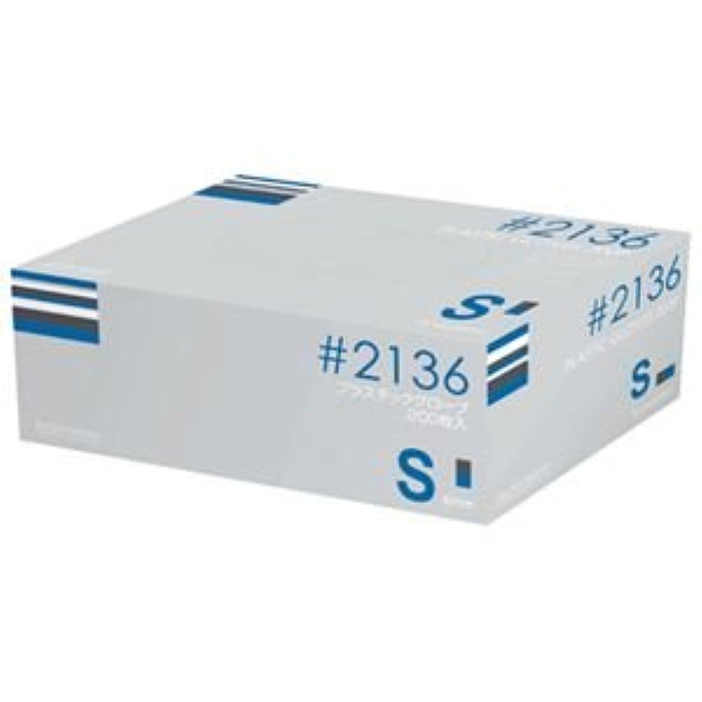 講師装備する広まった(業務用10セット) 川西工業 プラスティックグローブ #2136 S 粉付