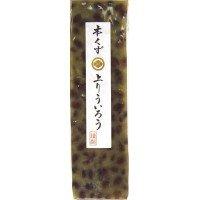 桃太郎製菓謹製 本くず 上りういろう(抹茶みな月) 250g...