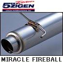 5ZIGEN マフラー MIRACLE FIREBALL インテグラ DC5 IS