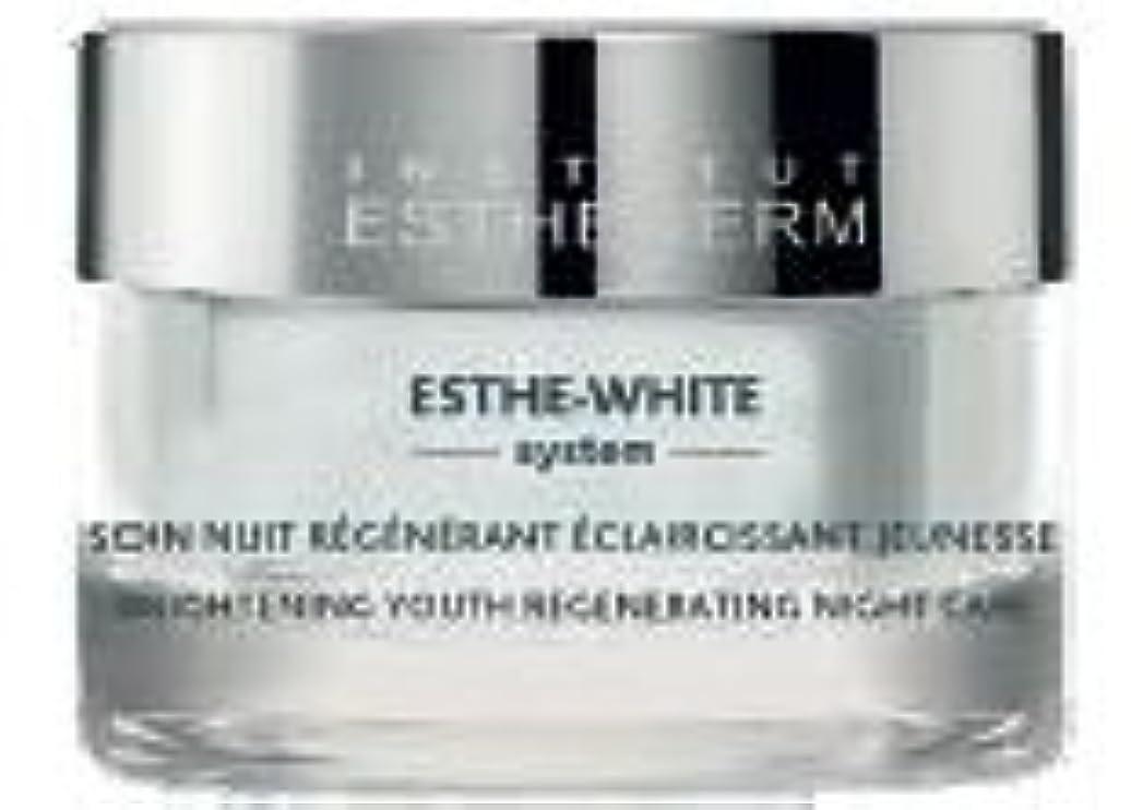 エスニック原告究極のエステダム ホワイト ナイト クリーム N 50ml