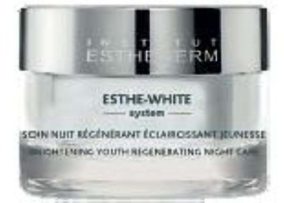 活発聖域テスピアンエステダム ホワイト ナイト クリーム N 50ml