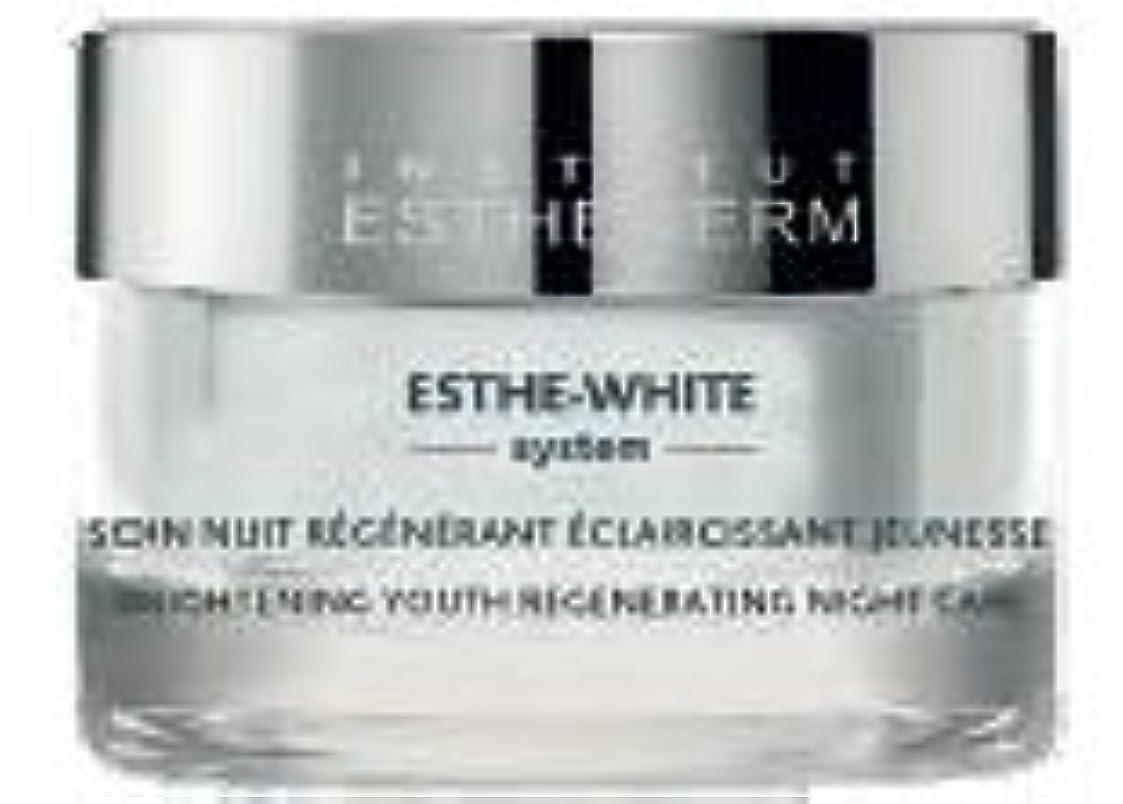実行可能瞑想する大胆エステダム ホワイト ナイト クリーム N 50ml