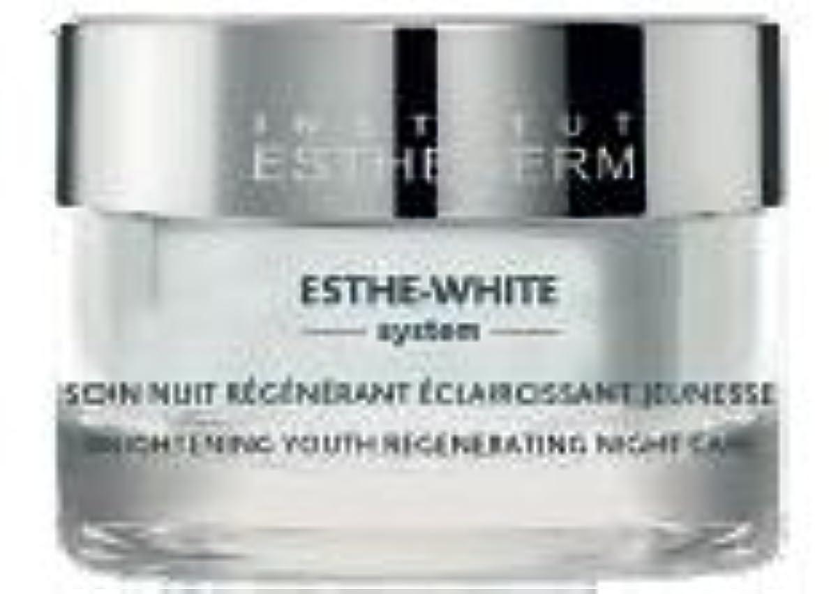 姿勢繊毛インシュレータエステダム ホワイト ナイト クリーム N 50ml