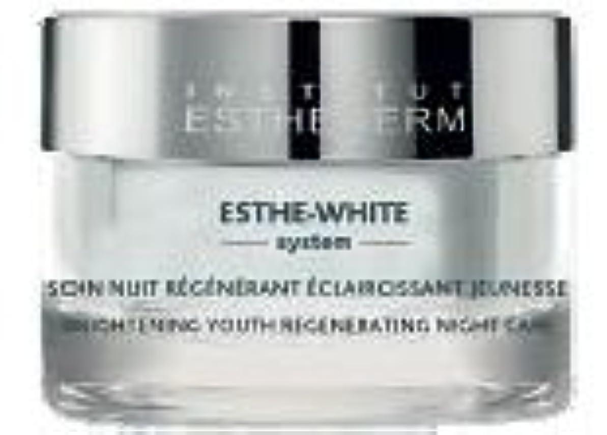 ファイバ牽引解釈エステダム ホワイト ナイト クリーム N 50ml