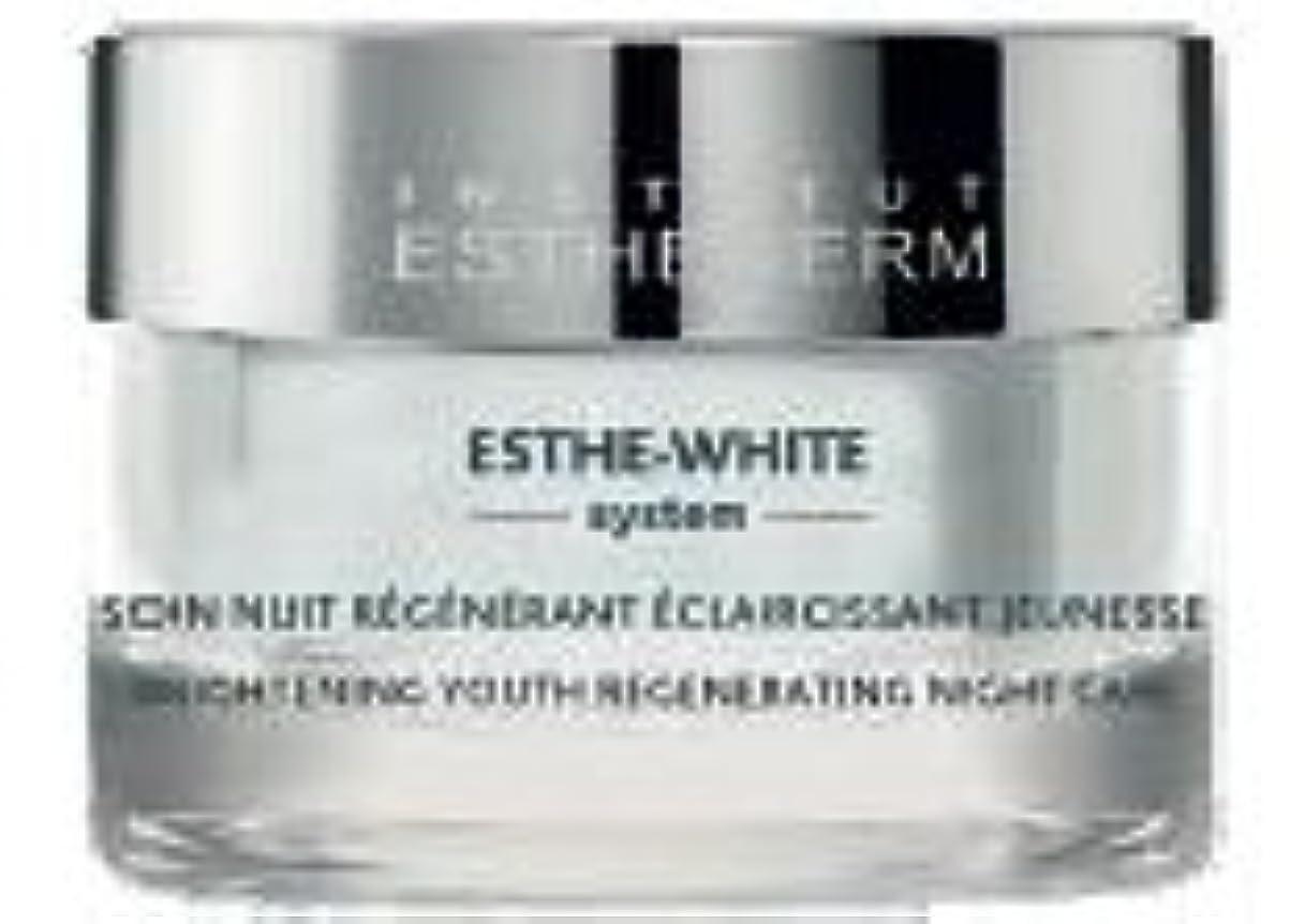 認識グラムグラムエステダム ホワイト ナイト クリーム N 50ml