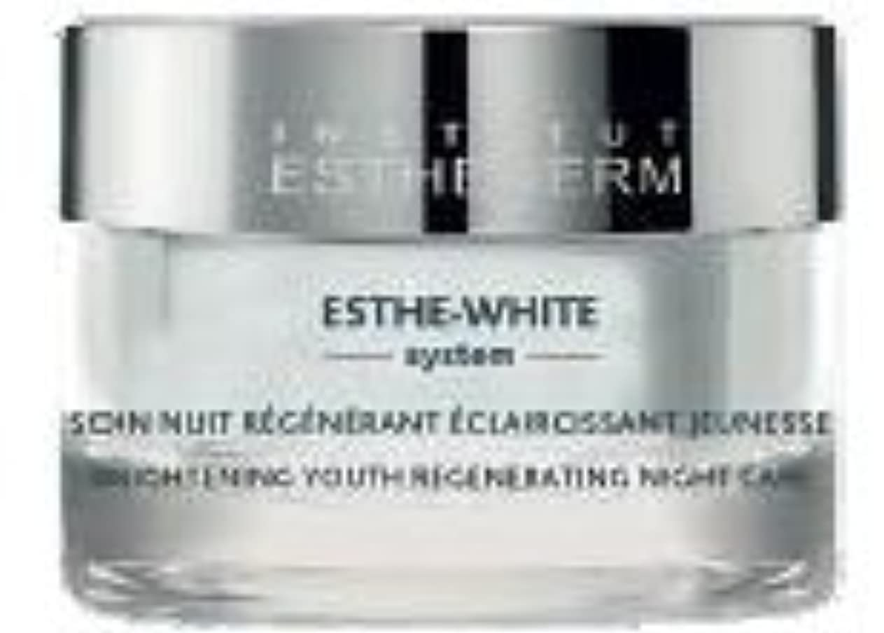 リットルシリンダー銛エステダム ホワイト ナイト クリーム N 50ml