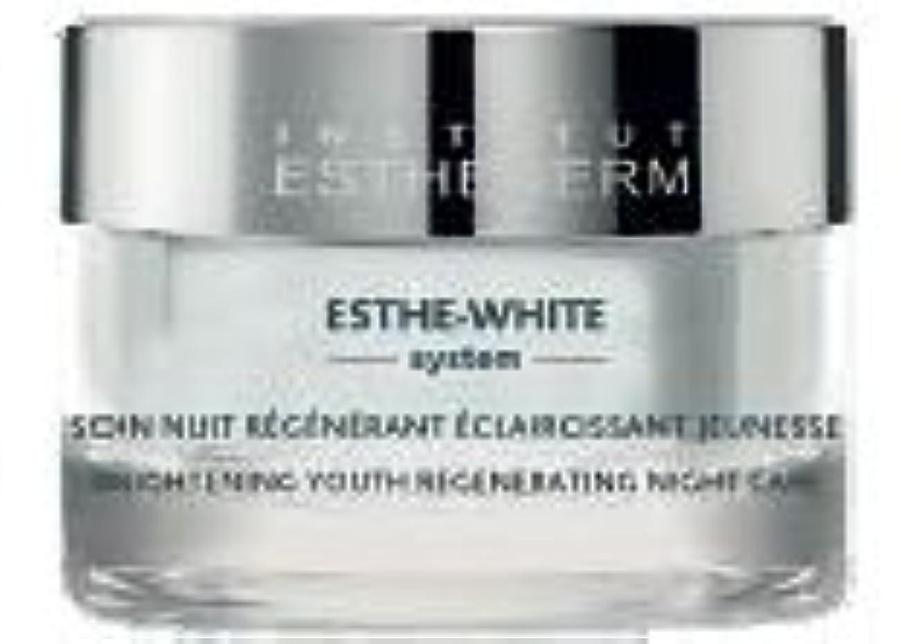 勧告中でセグメントエステダム ホワイト ナイト クリーム N 50ml