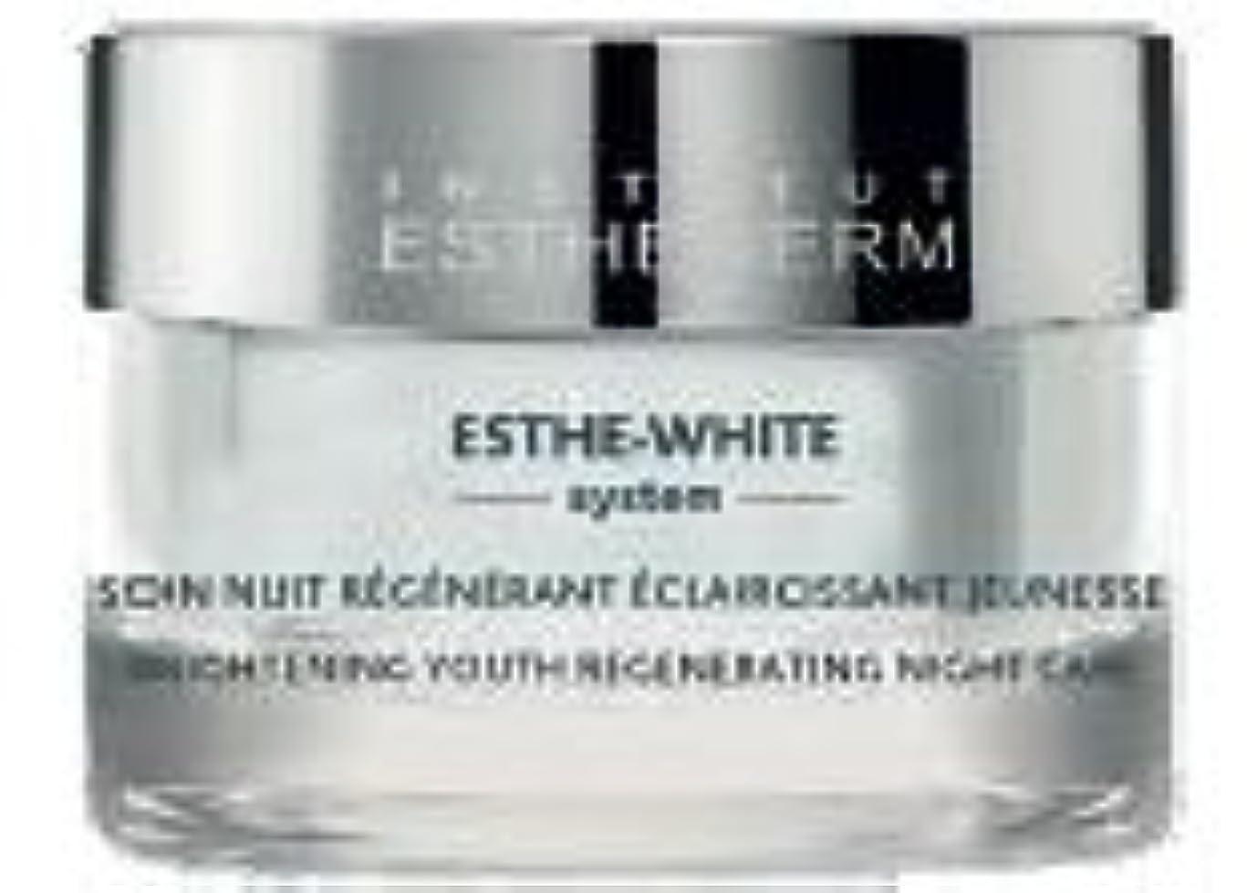 哲学博士歯科の胸エステダム ホワイト ナイト クリーム N 50ml