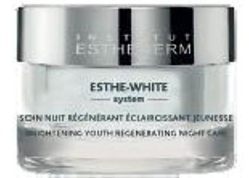 リットル更新するニックネームエステダム ホワイト ナイト クリーム N 50ml