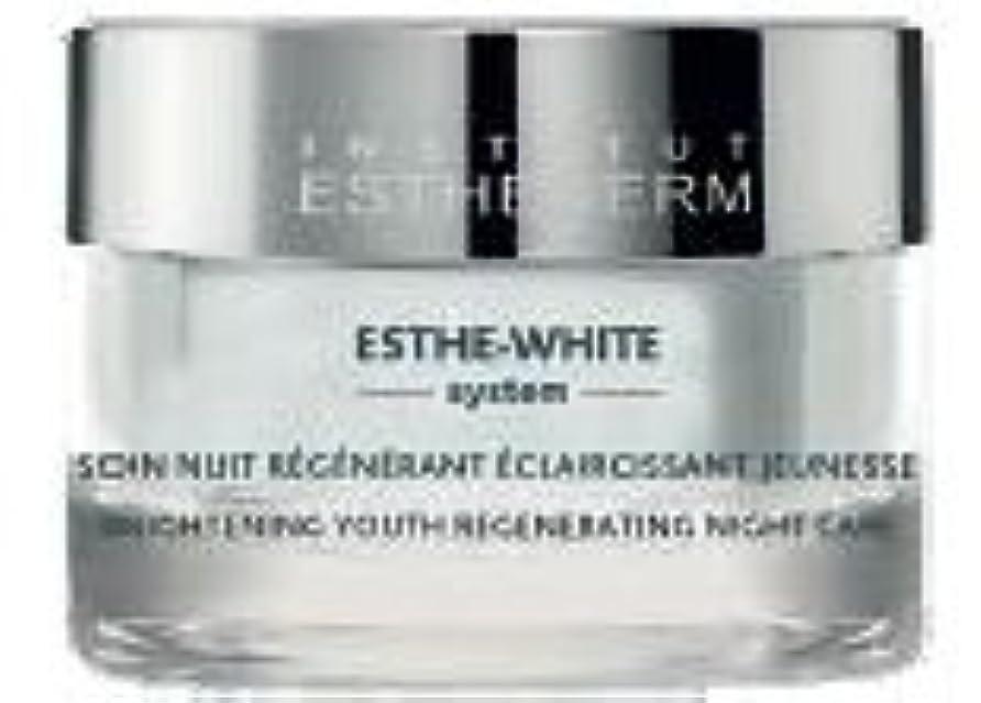 苗同級生エステダム ホワイト ナイト クリーム N 50ml