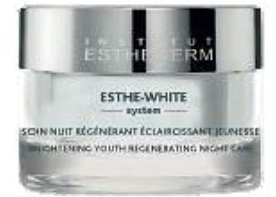 提唱する順応性のある電子エステダム ホワイト ナイト クリーム N 50ml