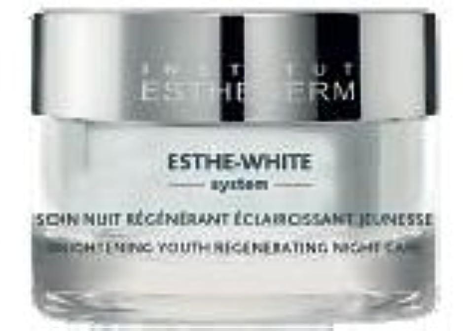 珍しい子供時代暗くするエステダム ホワイト ナイト クリーム N 50ml
