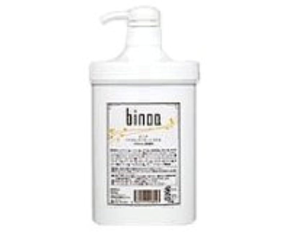 家微生物含めるビノアバイタルマッサージオイル 1kg