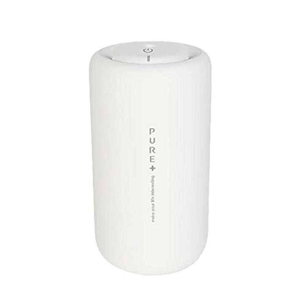 中止します必要性生きるアロマディフューザー 卓上加湿器 USB加湿器 空焚き防止 静音 軽量 持ち運び便利 小容量 70ml LEDライト付き 間接照明 時間設定 ホワイト Styleshow