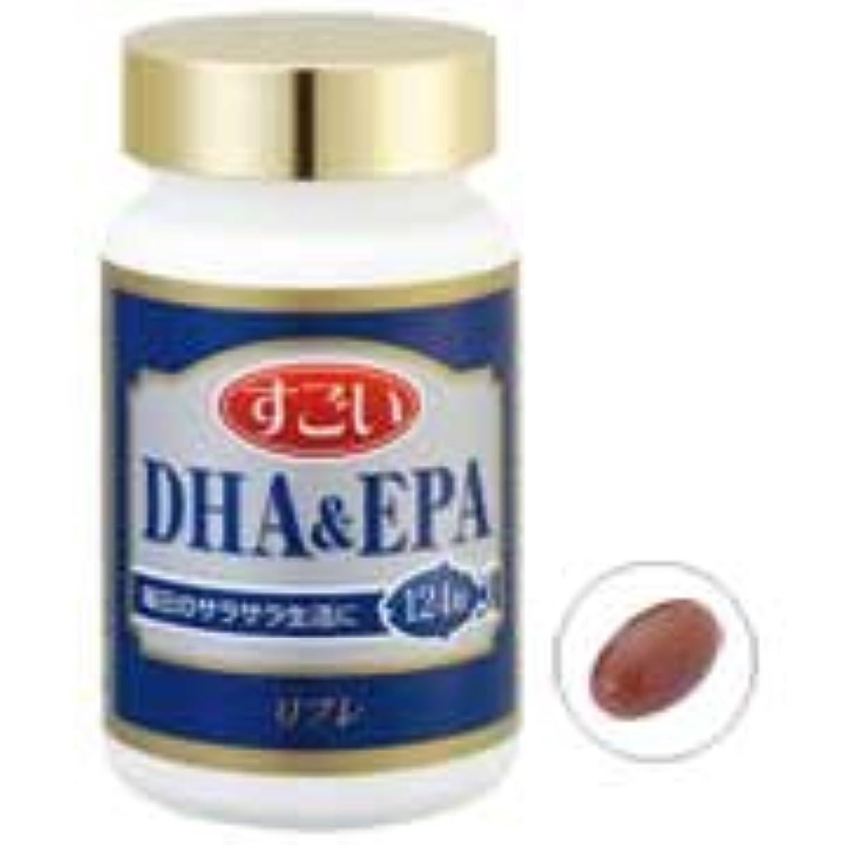 咽頭ナチュラル予測するリフレ すごいDHA&EPA